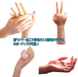 manekin hand